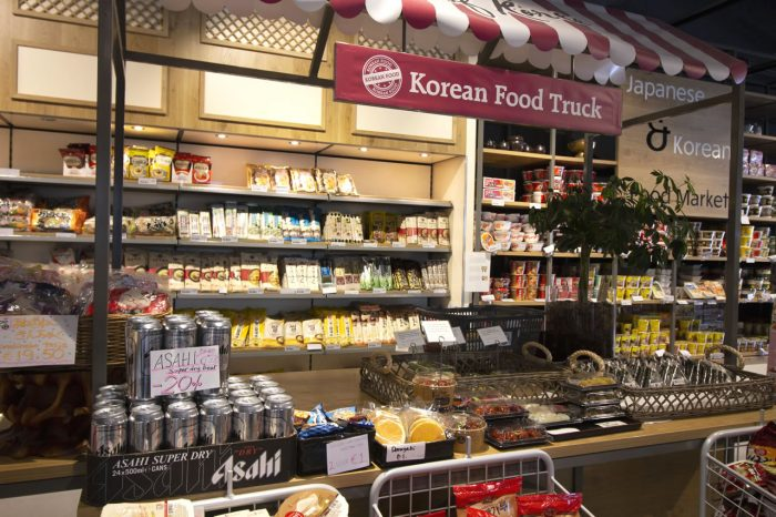 Shilla | Japanese Foodie Guide to the Netherlands