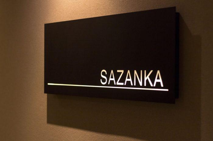 sazanka