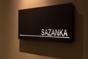 Sazanka(さざんか)