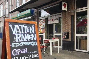 Vatten Ramen(バッテンラーメン)
