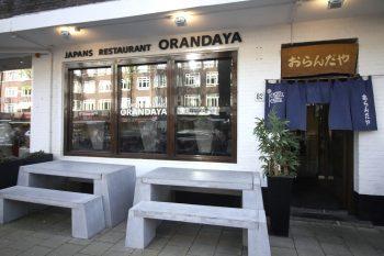 Orandaya